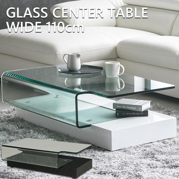 送料無料 センターテーブル 高級感 ガラステーブル ホワイト 白 ハイグロス 本店 ガラス製 鏡面 大好評です 曲げガラス おしゃれ クリアガラス モダン ブラック オーク テーブル 突板 ローテーブル 110cm