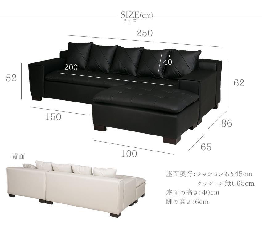 Lushroom I Wear Three Couch Sofa L