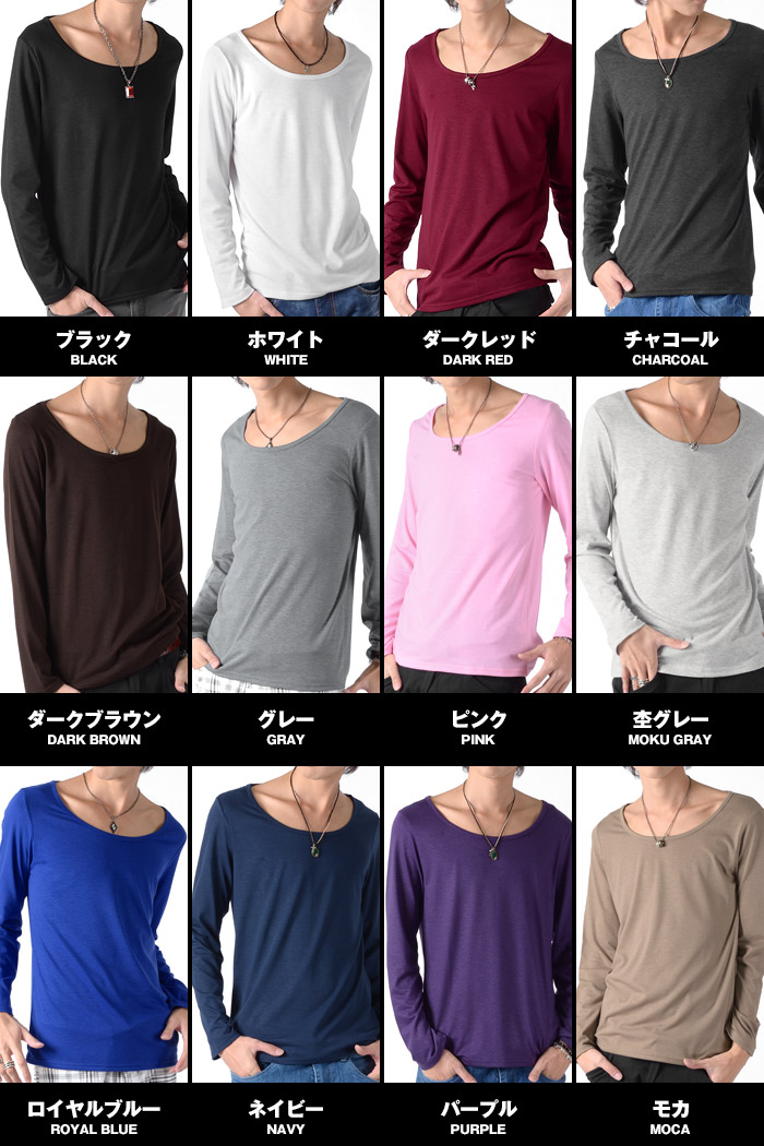 ee812d22ae03f LUX STYLE  ☆ free % vs elephant ☆ your brother series men s T ...