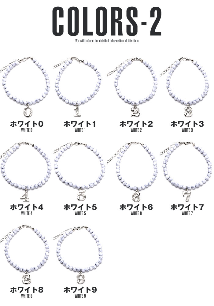 Anklet mens accessareatorcoise howlite blue white number numbering numbers  stone marble BITTER bitter series Accessories means axe rhinestone ankle