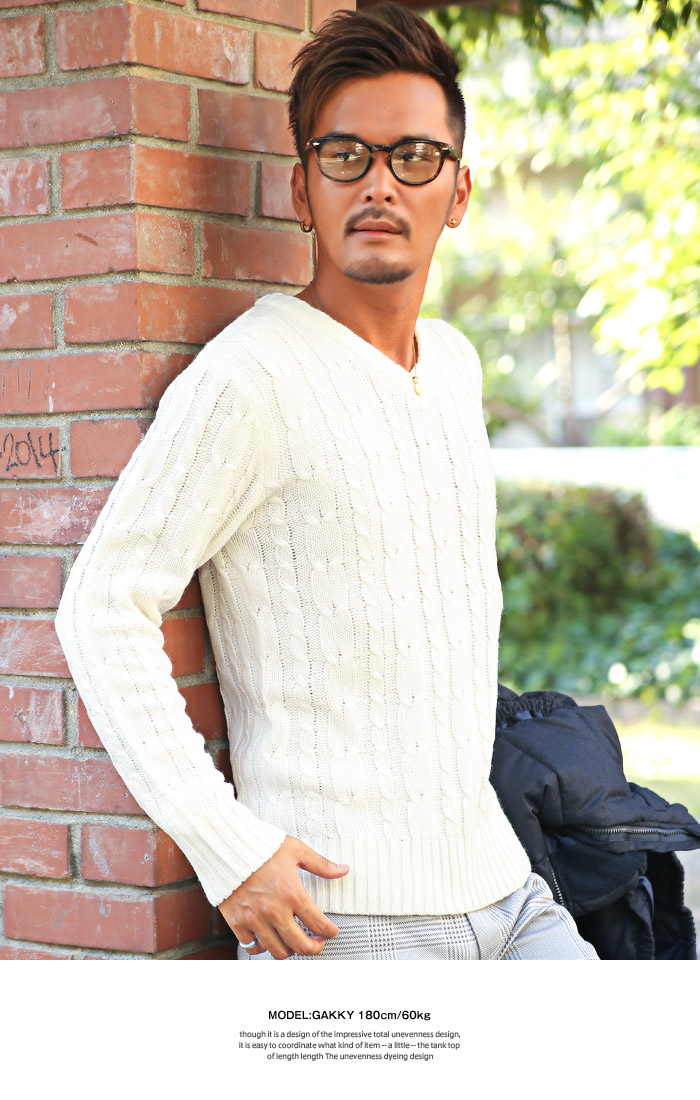 112c1bb1641ace ... BITTER men's V neck sweater cable knit cable knit nit so loosely knit  panel border border ...