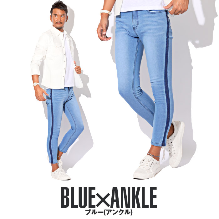 1b36488ccdf ... Skinny denim ankle men stretch line damage stretch denim Kinney denim  ankle underwear cropped pants line ...