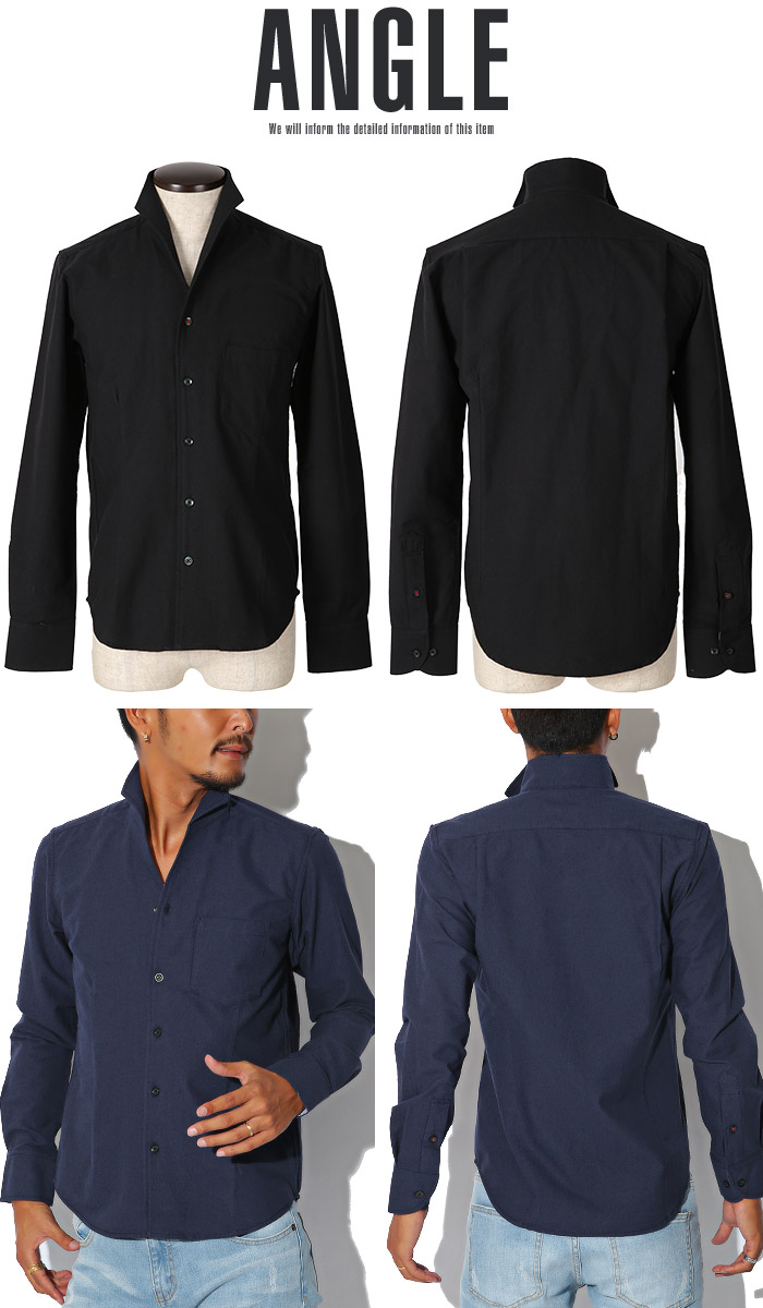 Lux Style Bitter Shirt Mens Italian Color Tops Long Sleeves White