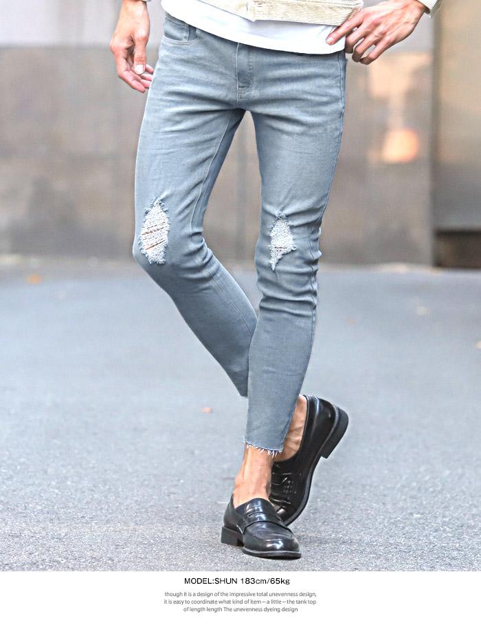 Lux Style The Tear Knee Surf Bleach Fashion Bottom Where