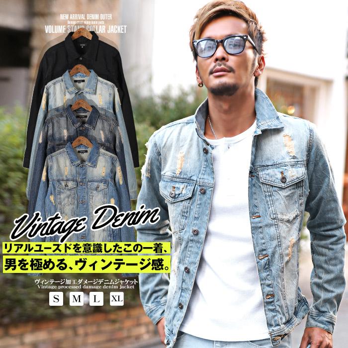 Lux Style Bitter Denim Jacket Mens G Jean Jacket Denim Damage Denim