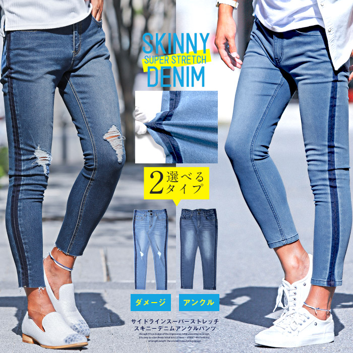 ad2f3f89173 Skinny denim ankle men stretch line damage stretch denim Kinney denim ankle  underwear cropped pants line