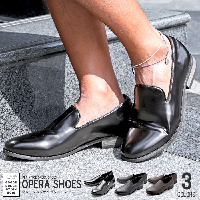 LUX STYLE | Rakuten Global Market: Opera shoes men slip-ons shoes shoes pumps BITTER bitter system shoes loafer plane toe enamel low-frequency cut plain fabric PU leather synthetic leather Shin pull adult antique dressy casual clothes fashion bare foot