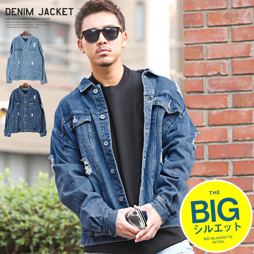 It Is Clothes Winter Clothes Fashion Rag Style Pm 8087 In G Jean G Jean Men Over Size Jacket Big ビッグブルゾンデニムジャケットヴィンテージダメージユーズド Size Grain Haori Outer