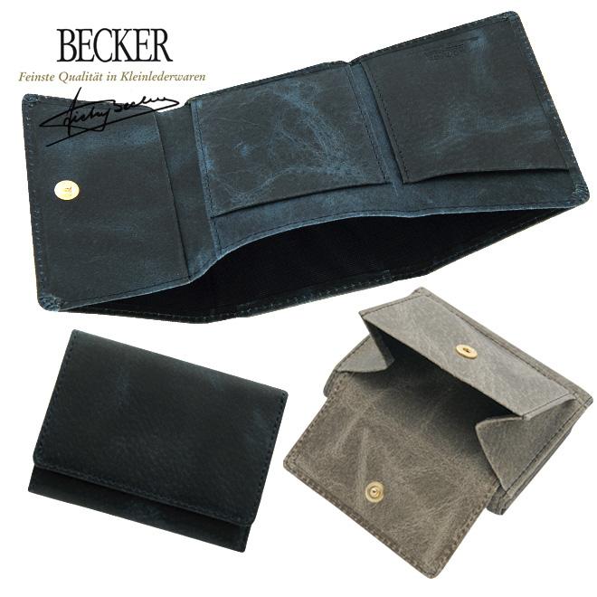極小財布(ピッグスエード Calm Quiet/カルムクワイエット) 【ベーシック型小銭入れ】BECKER(ベッカー)日本製/ミニ財布/小さい財布【名入れ/ハトメ対応】【ラッピング可】