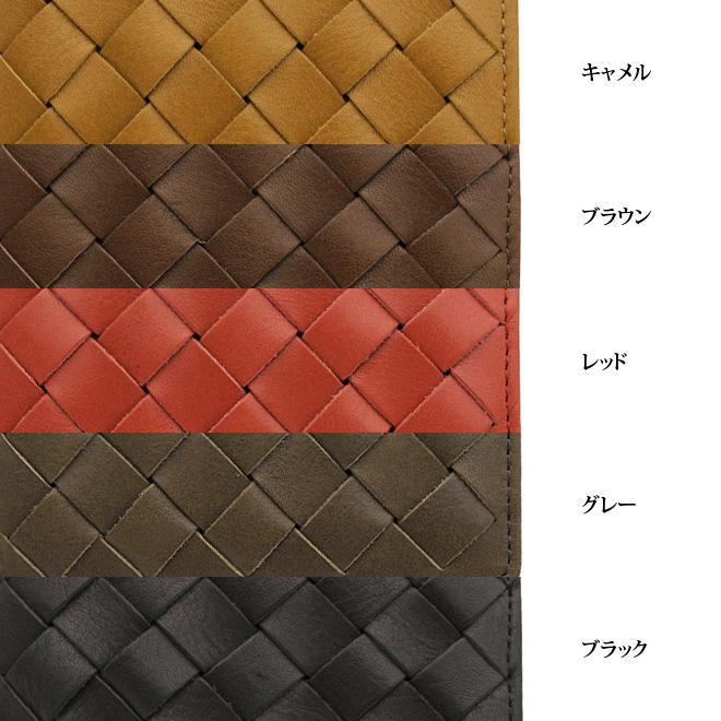 極小財布 BECKER ベッカーメッシュ オイルレザーベーシック型小銭入れ 本革 日本製 ミニ財布 小さい財布 名入れ5Rjc3q4AL