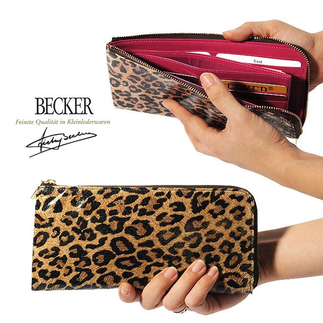 薄マチL字ファスナー財布 ロング レオパード×マゼンタ BECKER(ベッカー)日本製【送料無料】