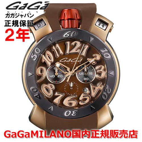 【国内正規品】GaGa MILANO ガガミラノ 腕時計 ウォッチ メンズ レディース MANUALE CHRONO マニュアーレ クロノ 48mm 8017.01