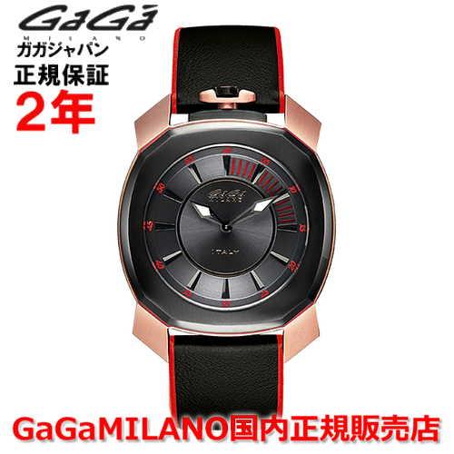 【国内正規品】GaGa MILANO ガガミラノ クオーツ 腕時計 ウォッチ メンズ FRAME_ONE フレームワン 44MM 7054.01