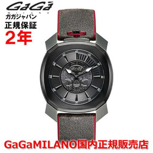 【国内正規品】GaGa MILANO ガガミラノ クオーツ 腕時計 ウォッチ メンズ FRAME_ONE フレームワン 44MM スカル ドクロ 7059.01