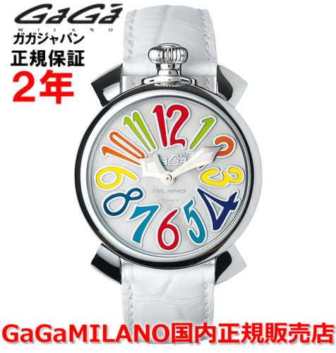 【国内正規品】GaGa MILANO ガガミラノ 腕時計 ウォッチ レディース MANUALE 40MM マニュアーレ40mm 5020.1