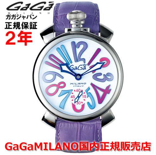【国内正規品】GaGa MILANO ガガミラノ 腕時計 ウォッチ メンズ MANUALE 48MM マニュアーレ48mm 5010.09S