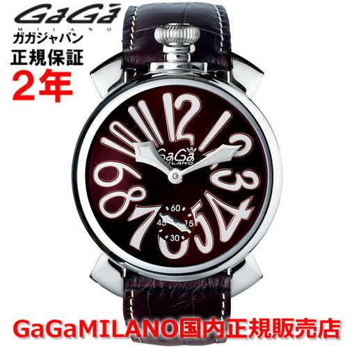 【国内正規品】GaGa MILANO ガガミラノ 腕時計 ウォッチ メンズ MANUALE 48MM マニュアーレ48mm 5010.13S