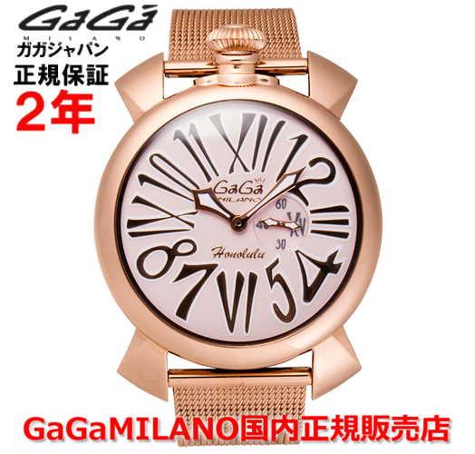 【国内正規品】【限定品】 世界限定300本 GaGa MILANO ガガミラノ 腕時計 ウォッチ メンズ レディース MNUALE SLIM 46MM スリム46mm 5081.L.E.HO.1