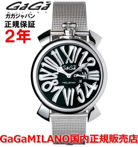 【国内正規品】GaGa MILANO ガガミラノ 腕時計 ウォッチ メンズ レディース MANUALE 46MM SLIM マニュアーレ46mm SLIM 5080.2