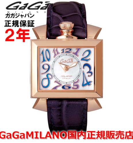 【国内正規品】GaGa MILANO ガガミラノ 腕時計 ウォッチ レディース NAPOLEONE LADY PLACCATO ORO ナポレオーネ レディ 6031.4