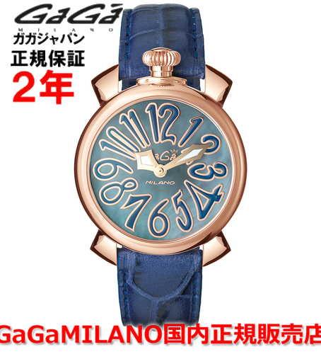【国内正規品】GaGa MILANO ガガミラノ 腕時計 ウォッチ レディース MANUALE 40MM マニュアーレ40mm 5021.7