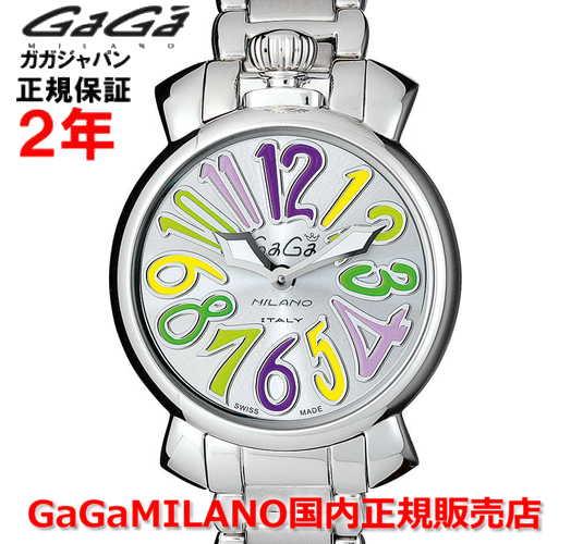 【国内正規品】GaGa MILANO ガガミラノ 腕時計 ウォッチ レディース MANUALE 35MM SLIM マニュアーレ35mm 6020.5