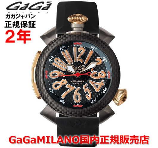【ランキング1位獲得!!】【国内正規品】GaGa MILANO ガガミラノ 腕時計 ウォッチ メンズ レディース ダイバー MANUALE 48MM DIVING TITANIO マニュアーレ48mm ダイビング チタニオ 5045