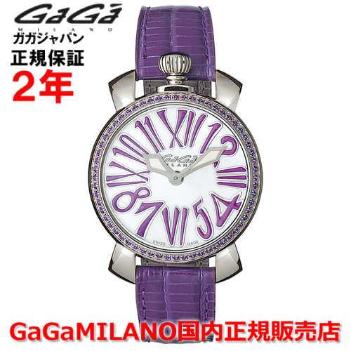【国内正規品】GaGa MILANO ガガミラノ 腕時計 ウォッチ レディース MANUALE 35MM STONES マニュアーレ35mmストーンズ 6025.01