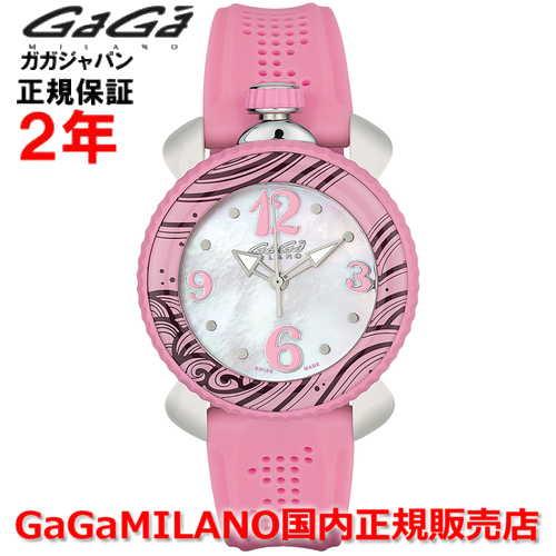 【国内正規品】GaGa MILANO ガガミラノ 腕時計 ウォッチ レディース LADY SPORTS 40MM レディスポーツ40mm 7020.9