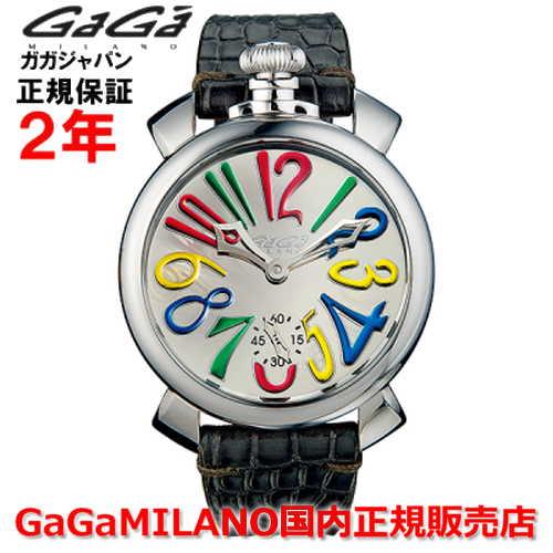 【国内正規品】GaGa MILANO ガガミラノ 腕時計 ウォッチ メンズ MANUALE 48MM マニュアーレ48mm MIRROR/ミラー 5210.MIR.02S