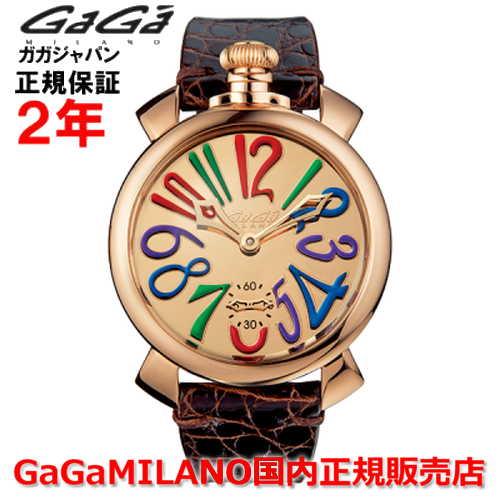 【国内正規品】GaGa MILANO ガガミラノ 腕時計 ウォッチ メンズ MANUALE 48MM マニュアーレ48mm MIRROR/ミラー 5211.MIR.02S
