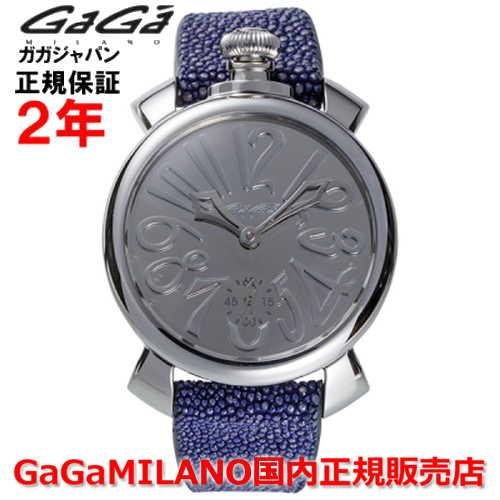 【国内正規品】【限定モデル】世界限定500本GaGa MILANO ガガミラノ 腕時計 ウォッチ メンズ MANUALE 48MM マニュアーレ48mm MIRROR/ミラー 5210.MIR.01S