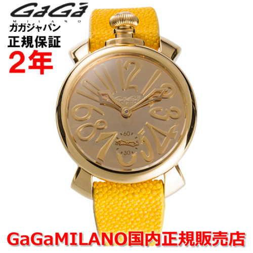 【国内正規品】【限定モデル】世界限定500本GaGa MILANO ガガミラノ 腕時計 ウォッチ メンズ MANUALE 48MM マニュアーレ48mm MIRROR/ミラー 5214.MIR.01S