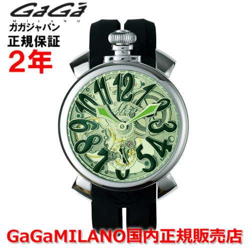 【国内正規品】GaGa MILANO ガガミラノ 腕時計 ウォッチ メンズ MANUALE SKELTON マニュアーレ スケルトン 48mm カラーガラス グリーン 緑 手巻き 5310.02.GR