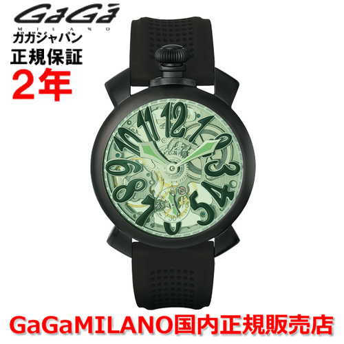 【国内正規品】GaGa MILANO ガガミラノ 腕時計 ウォッチ メンズ MANUALE SKELTON マニュアーレ スケルトン 48mm カラーガラス グリーン 緑 手巻き 5312.02.GR