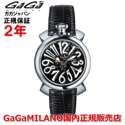 【国内正規品】GaGa MILANO ガガミラノ 腕時計 ウォッチ レディース MANUALE マニュアーレ フローティング 40mm 5020.FL.01
