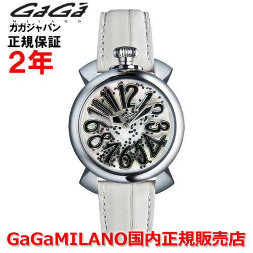 【国内正規品】GaGa MILANO ガガミラノ 腕時計 ウォッチ レディース MANUALE マニュアーレ フローティング 40mm 5020.FL.02