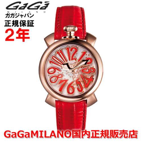 【国内正規品】GaGa MILANO ガガミラノ 腕時計 ウォッチ レディース MANUALE マニュアーレ フローティング 40mm 5021.FL.02