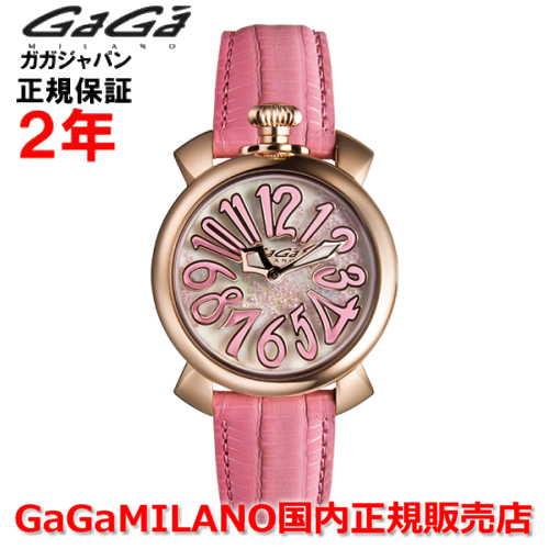 【国内正規品】GaGa MILANO ガガミラノ 腕時計 ウォッチ レディース MANUALE マニュアーレ フローティング 40mm 5021.FL.03