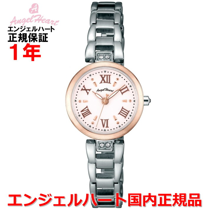 【国内正規品】ANGEL HEART エンジェルハート 腕時計 ソーラー ウォッチ レディース スパークルタイム Sparkle Time ST24RSP