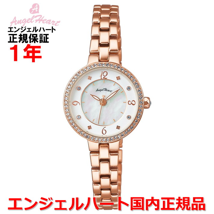 【国内正規品】ANGEL HEART エンジェルハート 腕時計 ソーラー ウォッチ レディース トゥインクルハート Twinkle Heart TH24PGZ