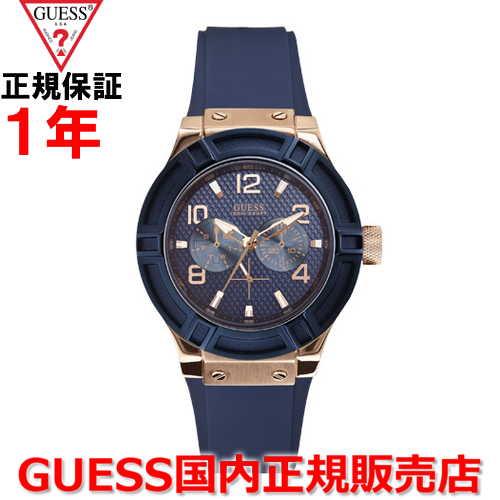 【国内正規品】 GUESS ゲス レディース 腕時計 ウォッチ JET SETTER/ジェットセッター W0571L1