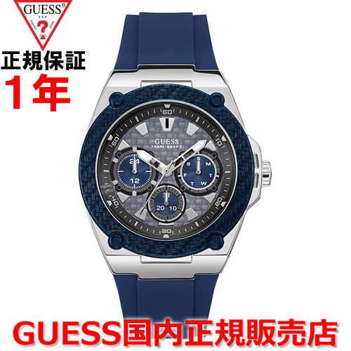 【国内正規品】GUESS ゲス メンズ 腕時計 ウォッチ LEGACY レガシー W1049G1