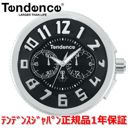 【国内正規品】Tendence テンデンス WALL CLOCK 掛時計 ガリバーラウンド TP429910