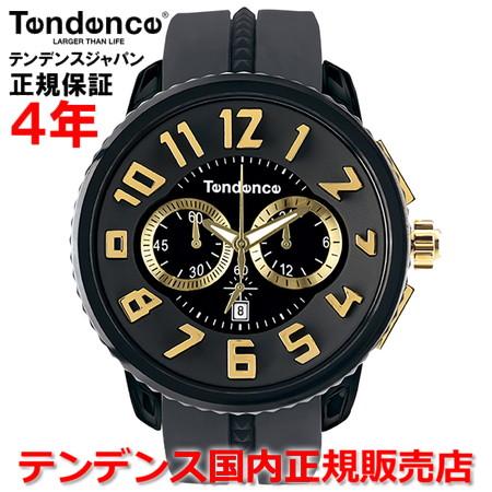 【国内正規品】Tendence テンデンス 腕時計 メンズ レディース GULLIVER ROUND ガリバー ラウンド TG460011・02046011AA