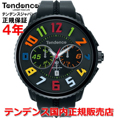 【5%OFFクーポン付】【お好きなノベルティーをプレゼント!!】【国内正規品】 日本限定モデル Tendence テンデンス 腕時計 ウォッチ GULLIVER ROUND RAINBOW/ガリバー ラウンド レインボー TY460610