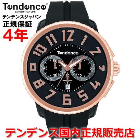 【ランキング1位獲得!!】【5%OFFクーポン付】【お好きなノベルティーをプレゼント!!】【国内正規品】Tendence テンデンス 腕時計 ウォッチ メンズ レディース GULLIVER ROUND ガリバーラウンド TG046012R