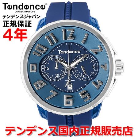 【限定モデル】【ランキング2位獲得!!】【5%OFFクーポン付】【お好きなノベルティーをプレゼント!!】【国内正規品】Tendence テンデンス 腕時計 ウォッチ メンズ レディース GULLIVER/ガリバーラウンド TY046017R