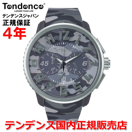 【5%OFFクーポン付】【お好きなノベルティーをプレゼント!!】【国内正規品】Tendence テンデンス 腕時計 ウォッチ メンズ レディース GULLIVER ROUND CAMO ガリバー ラウンド カモフラージュ 迷彩 TY046022