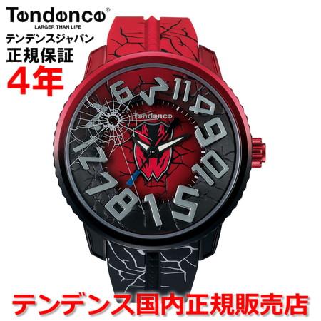 【5%OFFクーポン付】【限定300本 ウルトラマンコレクション】【国内正規品】Tendence テンデンス 腕時計 ウォッチ メンズ レディース ディカラー アルテックガリバー De'Color ALUTECH GULLIVER ウルトラマンベリアル モデル TY143101